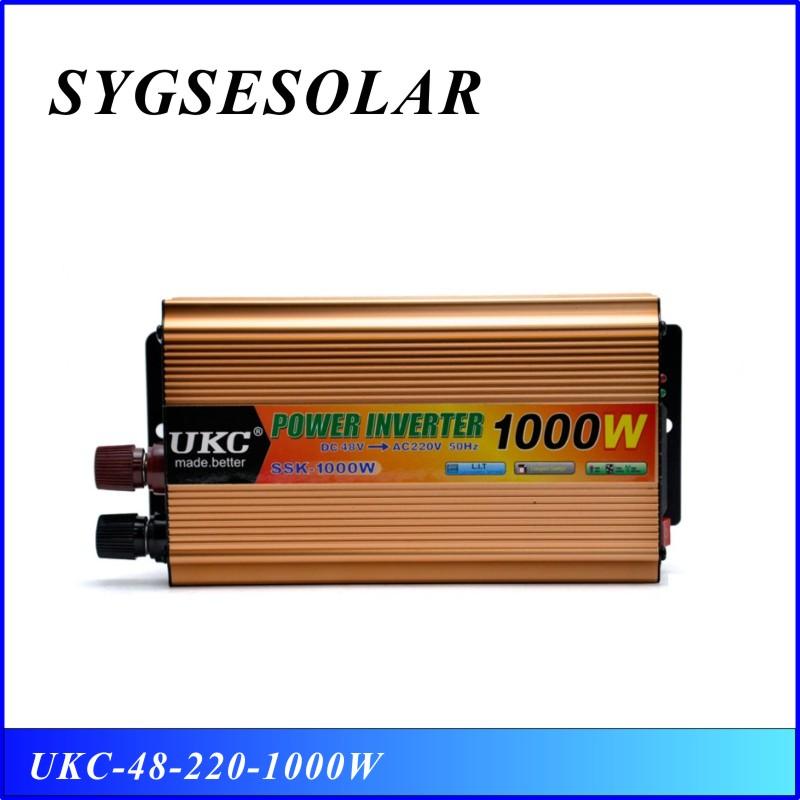 UKC-48-220-1000W