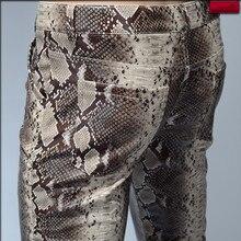 Модные мужские облегающие кожаные брюки из искусственной кожи питона со змеиным принтом, мужские брюки из искусственной кожи высокого качества