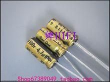 50pcs Nichicon Japan FineGold FG signature version of the  capacitance 100v4.7uf 5x11 free shipping