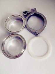 Freies Verschiffen 6 (154mm) sanitär Tri Clamp Weld Ferrule + Tri Clamp + Silicon Dichtung Union Set, 304 Edelstahl Für Homebrew