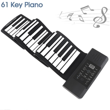 купить 61 Keys USB MIDI Output Roll Up Piano Rechargeable Electronic Silicone Flexible Keyboard Organ Built-in Speaker в интернет-магазине