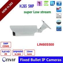 H.265 5MP IP Camera Onvif WDR 3.6mm lens HD Camera CCTV outdoor ip cam waterproof IP66 IR range 60m P2P bullet IP Cameras