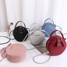 Новая модная женская сумка, мини круглая сумочка из искусственной кожи, женская сумка через плечо, простая круговая сумка-мессенджер, женская сумка