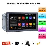 Universele 2 Din Auto DVD Quad-Core Android 7.11 Auto Dvd-speler dubbel Din In dash Video Speler 3G Wifi GPS Navigatie gratis camera