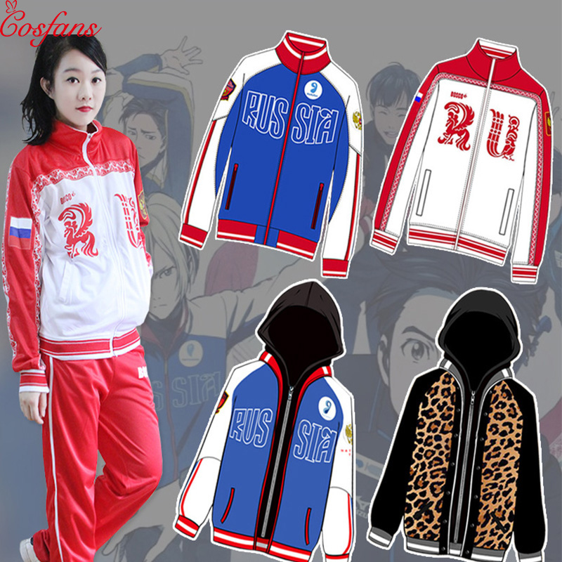 New Anime Yuri On Ice Yuri Plisetsky Cosplay Coat Yuri!! On Ice Jacket Yurio Costume Coat Unisex Daily Sportswear Coat And Pants