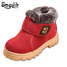 Smgslib Kids Shoes Boys Boots Plush Lined Cow Leather Waterproof Ankle Brand Girls Childrens Boot Fashion Sneaker