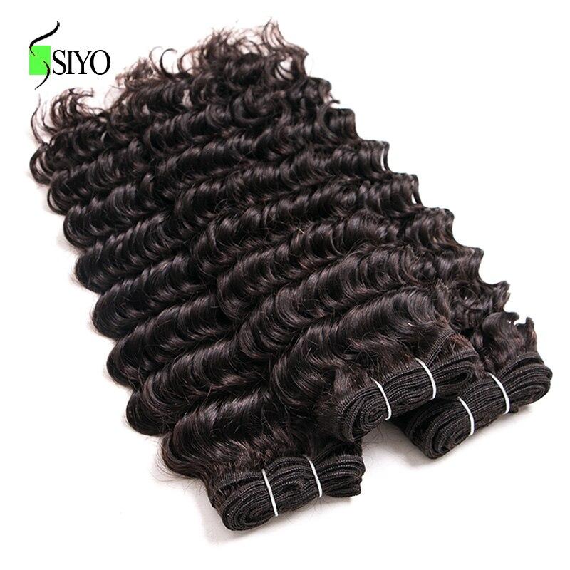 Siyo 3 Bundles Brazilian Deep Wave Human Hair 8-26 Inch Hair Weaving Human Hair Weave Bundles Non Remy Hair Extensions