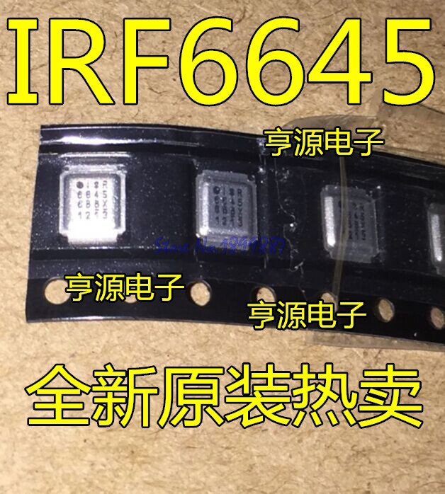 1pcs/lot IRF6645TRPBF IRF6645 6645