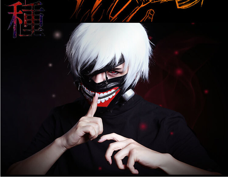 Anime Cosplay Tokyo Ghoul Kaneki Ken Mask Adjustable Zipper Masks PU Leather Cool In Party From Home Garden On Aliexpress