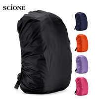 80L Outdoor Sports Rain Cover Waterproof Bag Dust Hiking Camping Bags Portable Backpack Rucksack Large Military Army Big XA653WA