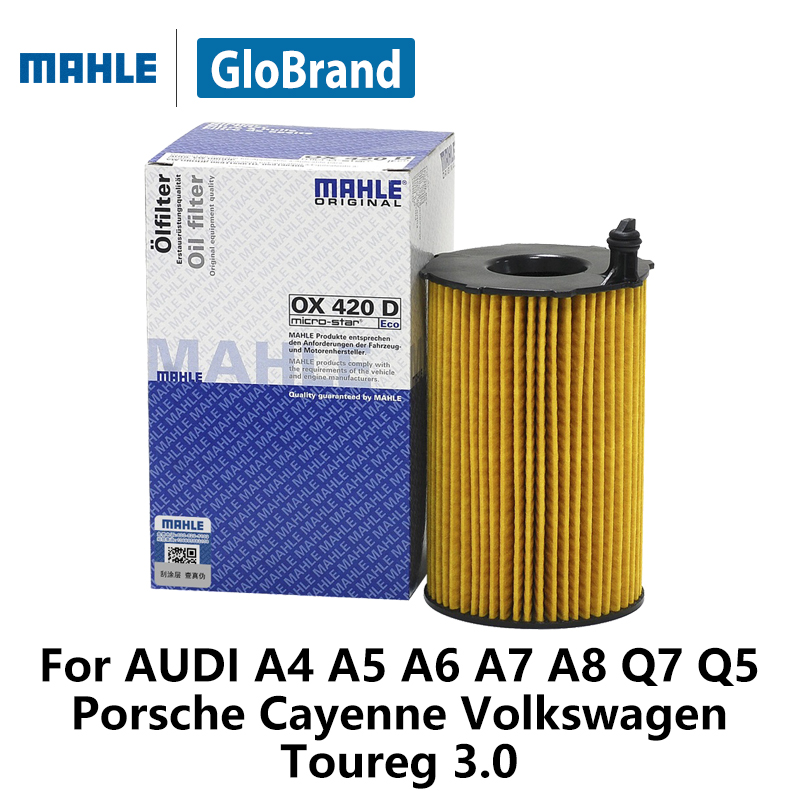 MAHLE Car Oil Filters OX420DECO For AUDI A4 A5 A6 A7 A8 Q7