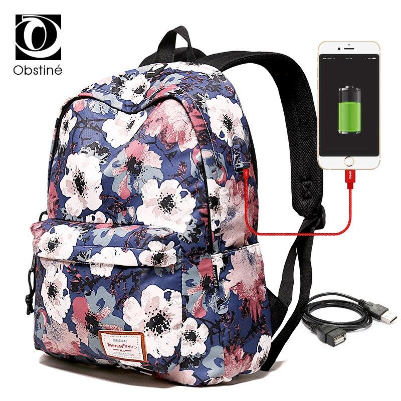 Большой Ёмкость Для женщин 15,6 дюймов ноутбук рюкзак с молния USB Зарядное устройство Цветочный принт Back Pack школьные сумки для девочек Водоне...