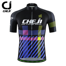Men's Reflective Cycling Jersey Top CHEJI Original Bicycle Shirts Purple & Black Grid