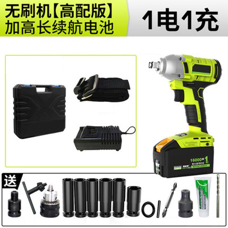 Brushless/ Cordless Electric Wrench Impact Socket Wrench 128TV 16000Ah Li Battery Hand Drill Installation Power Tools цена