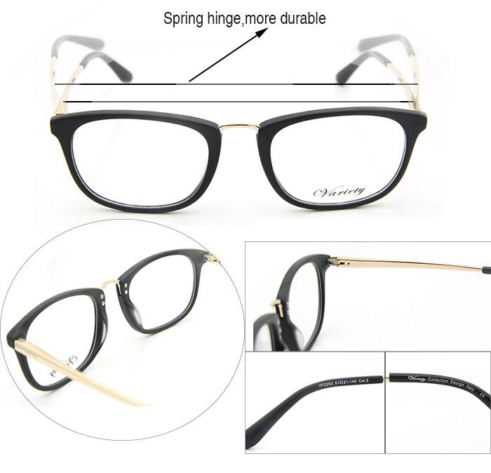 Vintage Spectacle Frames (1)