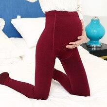 New Colorful Cotton Velvet Leggings Adjustment Pregnant Women Abdominal Foot Plus Velvet Thick Warm Pants