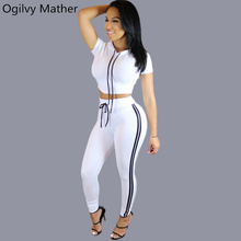 Фотография Casual Sports suit female 2017 Summer Costumes for women Two piece set Hooded crop top and Contrast Stitching Long Pants