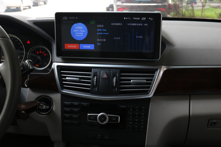 4gb ram+64gb rom Car Stereo navigation For <font><b>Benz</b></font> E Class <font><b>W212</b></font> E200 2009-2012 Carplay DSP GPS radio <font><b>android</b></font> 10.0 multimedia player image