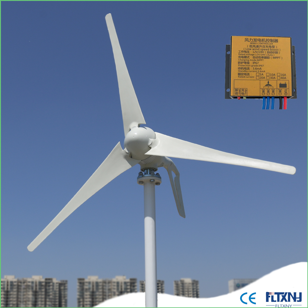 Horizontal 400W wind turbine 12V24V48V with MPPT for home use streetlight and yacht electricity supply urgent power station