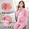 Южная Корея Только Вывезти Кормящих Моды Ночное Розовый Свет Новый Костюм Беременных Женщин Возраст Сезон