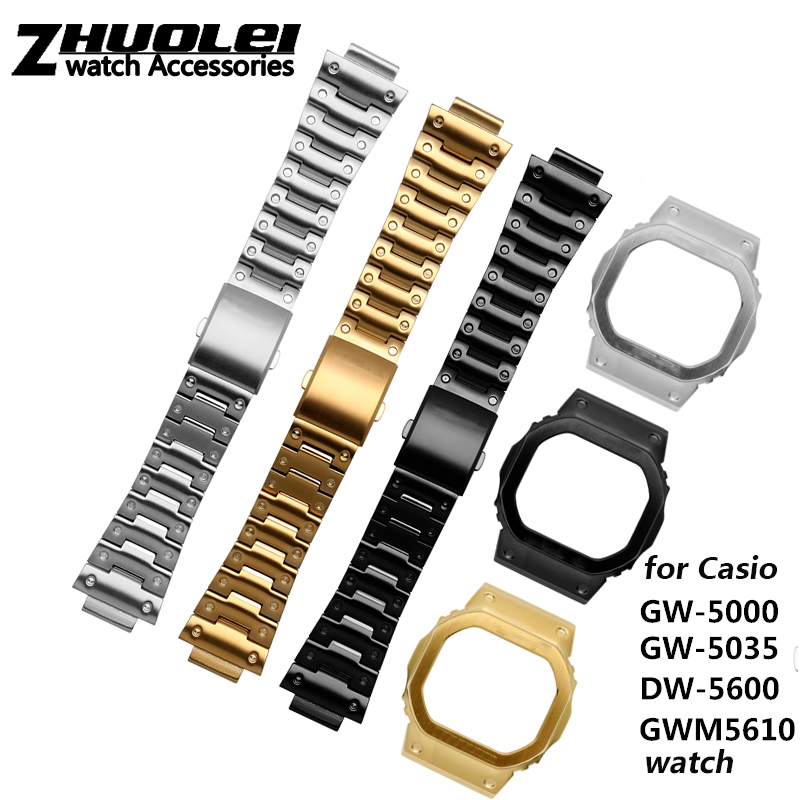 high quality 316L stainless steel watchband and case for Casio DW5600 GW 5000 5035 GW M5610