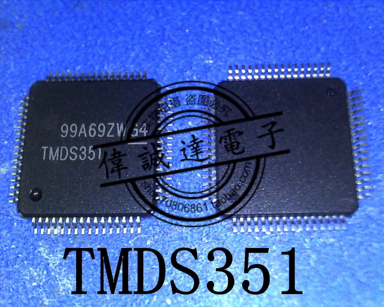 Brand new original genuine spot TMDS351 LCD screen chip [buy] image