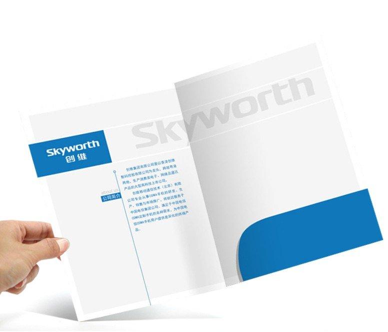 Custom paper folders