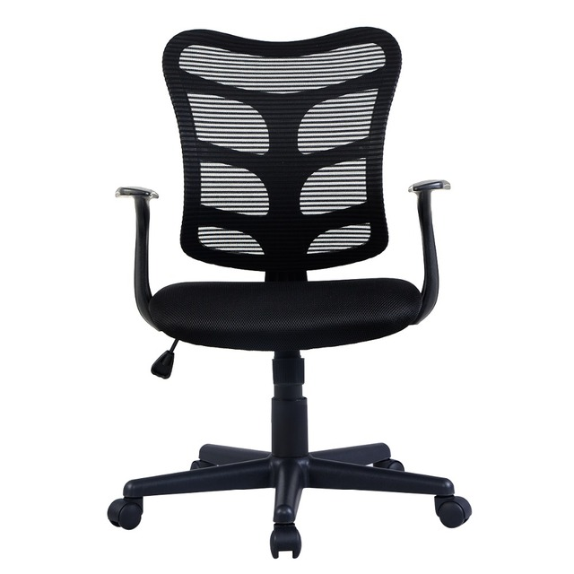 New Ergonomic Mid-back Mesh Swivel Computer Office Desk Task Chair Black  HW51434