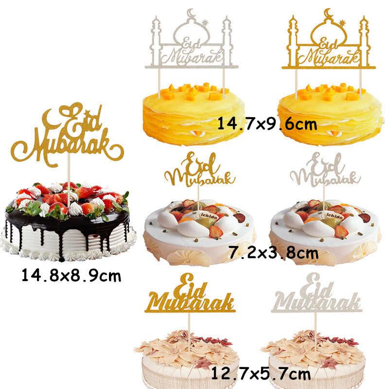 עיד מובארק באנר סט עוגת כרטיס DIY Decors שמח הרמדאן קארים הליום בלון מסיבת קישוט חאג 'Mabrour מוסלמי המפלגה דקור