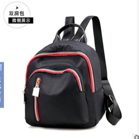 High Quality Nylon Water proof Women Backpack Fashion The Coat Of Arme School Backpacks For Girls