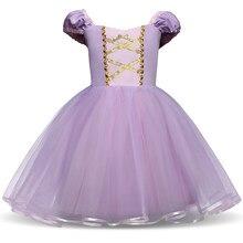 Ragazze Sofia Capretti del Vestito Della Principessa Costume Cosplay  Abbigliamento Per Bambini Rapunzel Sofia Partito gioco di R.. 9daca80bfd9
