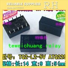 10PCS/lot Signal relay  TQ2 L2 3V  TQ2 L2 5V ATQ229  TQ2 L2 12V ATQ223  TQ2 L2 24V 1A 10PIN Double coil