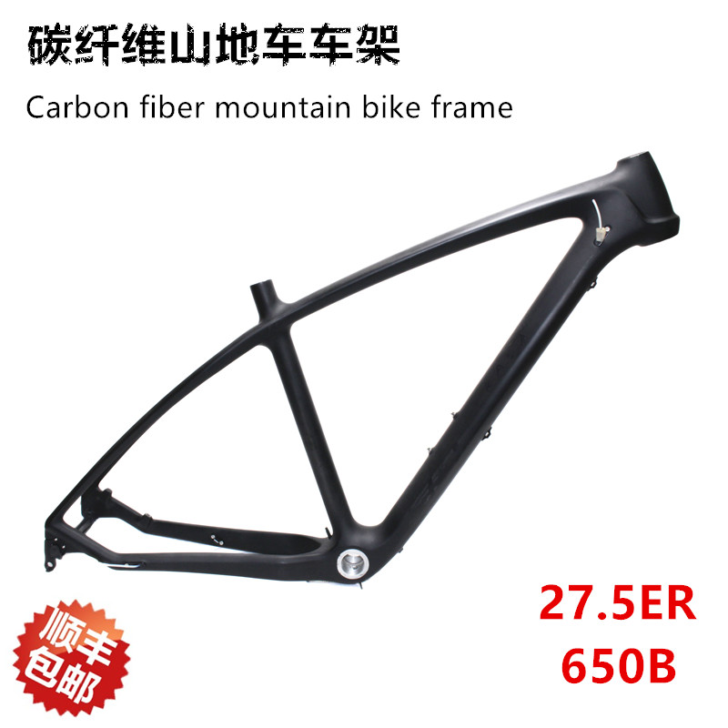 Clearing warehouse Only 5PCS T700 carbon mtb frame 27.5er mtb carbon frame 650B carbon mountain bike frame bicycle frame 17 inch mtb bike raw frame 26 aluminium alloy mountain bike frame bike suspension frame bicycle frame