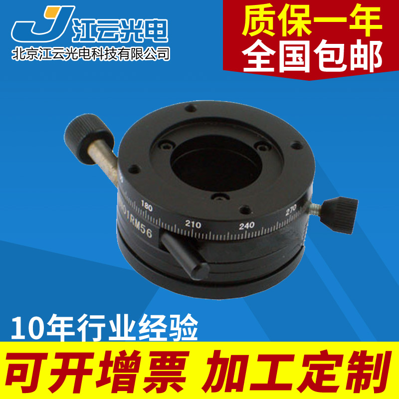 Precision manual rotary table Y102RM aluminum alloy index plate precision angle table цены