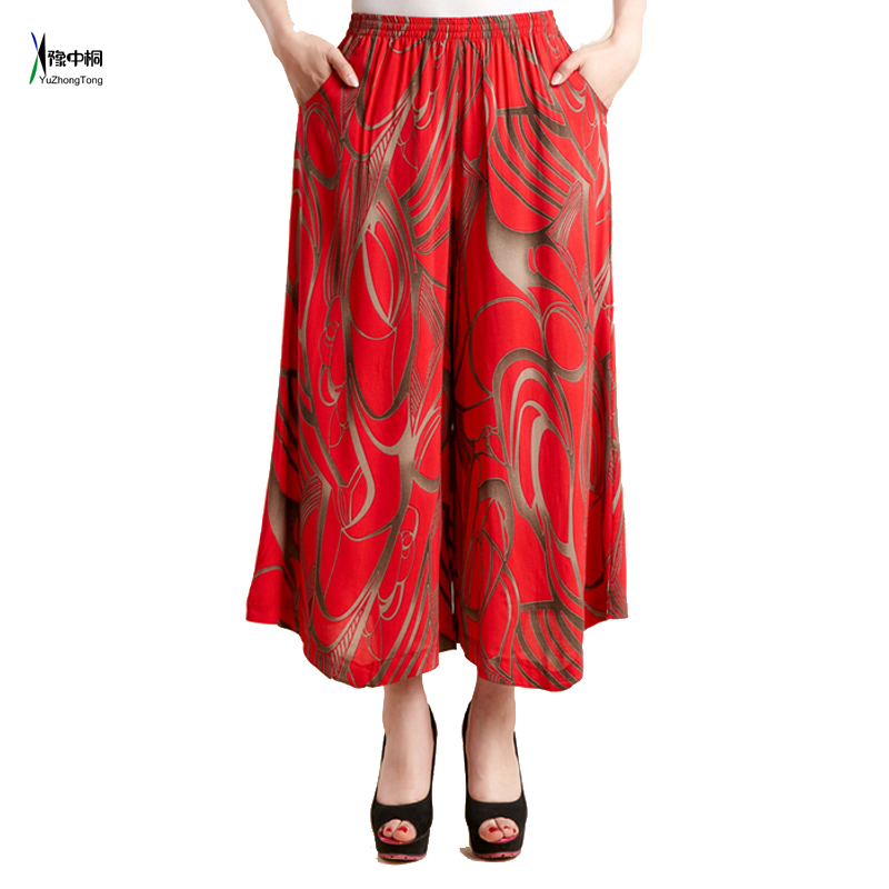 <font><b>Middleaged</b></font>&Elderly Plus Size 4XL Summer High Waist 3XL Wide Leg Pants 2XL Women Ankle-Length Pants XL Broad Leg Pants YZT081002 image