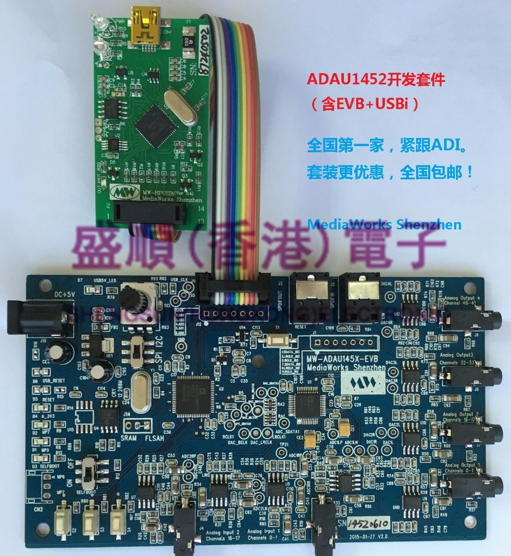 ADAU1452 Development Kit, USBi Plus 1452 Development Board