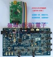ADAU1452 Development Kit USBi Plus 1452 Development Board