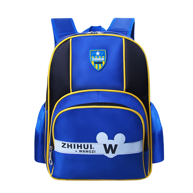 Школьные сумки для мальчиков и девочек рюкзаки начальной школы рюкзак ортопедический ранцы Рюкзак Дети школьный mochila infantil