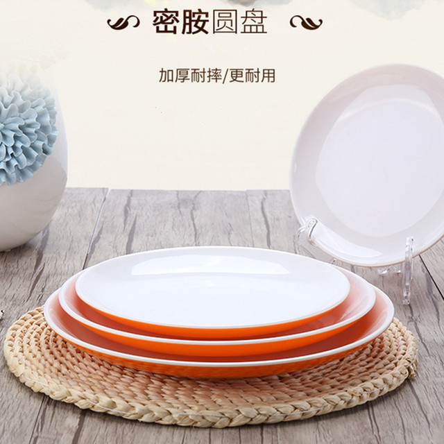 New A5 imitation porcelain Dinner Plates Hotel Dining Kitchen Dessert Dishes dinner Sushi Stylish Tableware  sc 1 st  AliExpress.com & New A5 imitation porcelain Dinner Plates Hotel Dining Kitchen ...