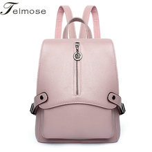 K8686 Multi use High quality PU font b Leather b font Mochila Escolar School Bags For