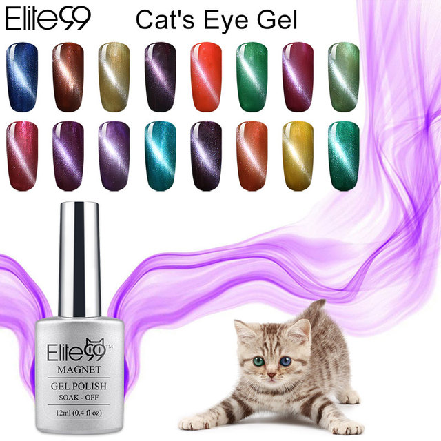 Elite Gel Polish Cat Eye