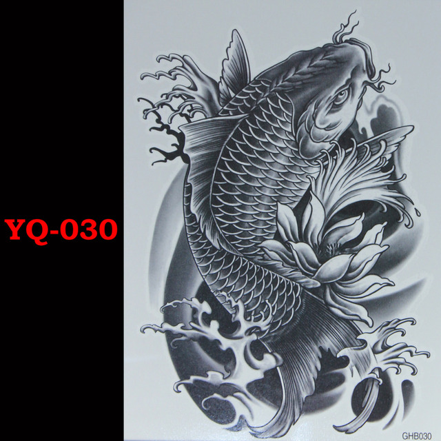 Carpa preta bra o do flash do tatuagem tatuagem legal for Carpa koi negra
