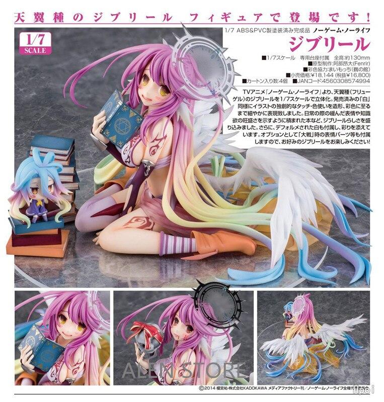 Skytube Аниме игра жизни нет игры нет жизни Ангел Jibril масштаб полный ПВХ Рисунок 15 см kawaii Девушка Модель игрушки для подарков