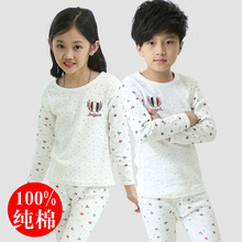 Korean children children 2016 years new men and women Home Furnishing underwear set baby warm pajamas backing