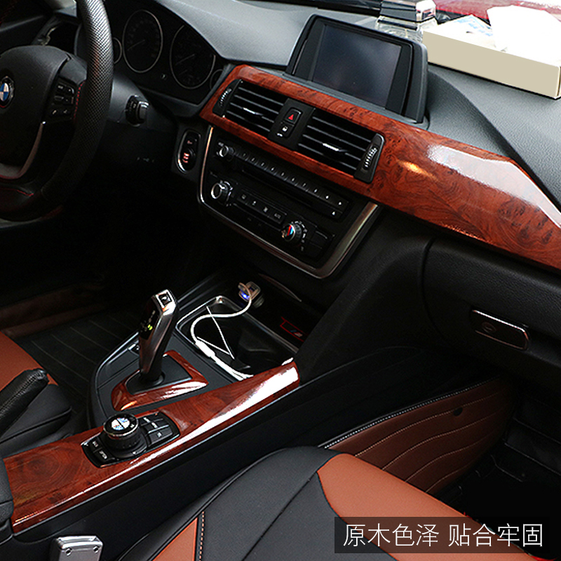 Wood Interior Car popular car wood interior-buy cheap car wood interior lots from