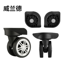 Replacement Luggage wheels,Repair  accessories casters wheels luggage ,wheels for 360 parts,Suitcase caster