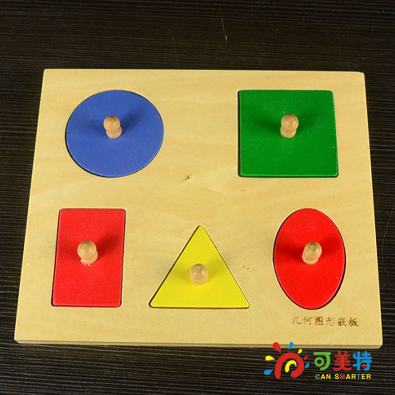 Montessori Education Five Geometric Figure Panels  Beech Wood Sensory toys Early educational toys Can Smarter Free Shipping lego education 9689 простые механизмы