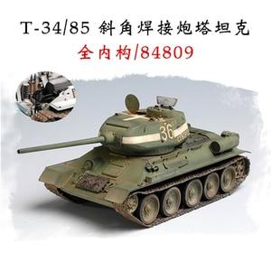 Image 3 - 1:48 مقياس الروسية T 34/85 خزان نموذج 1944 زاوية مشتركة برج Hobbyboss خزان التجمع لتقوم بها بنفسك 84809