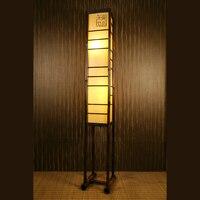Estilo chinês moderno imitação de pele carneiro lâmpada quarto retro japonês casa bambu lâmpada assoalho 3972