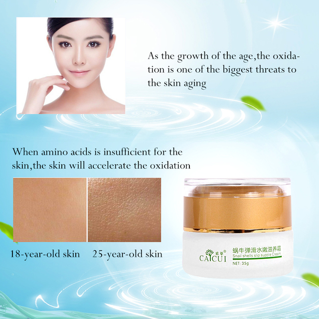 2 pcs  Snail Face Day Cream 2